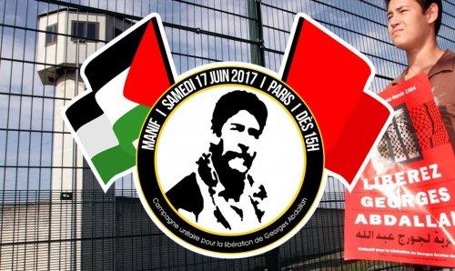 Manifestazione per la liberazione di Georges Abdallah il 17 giugno.jpg