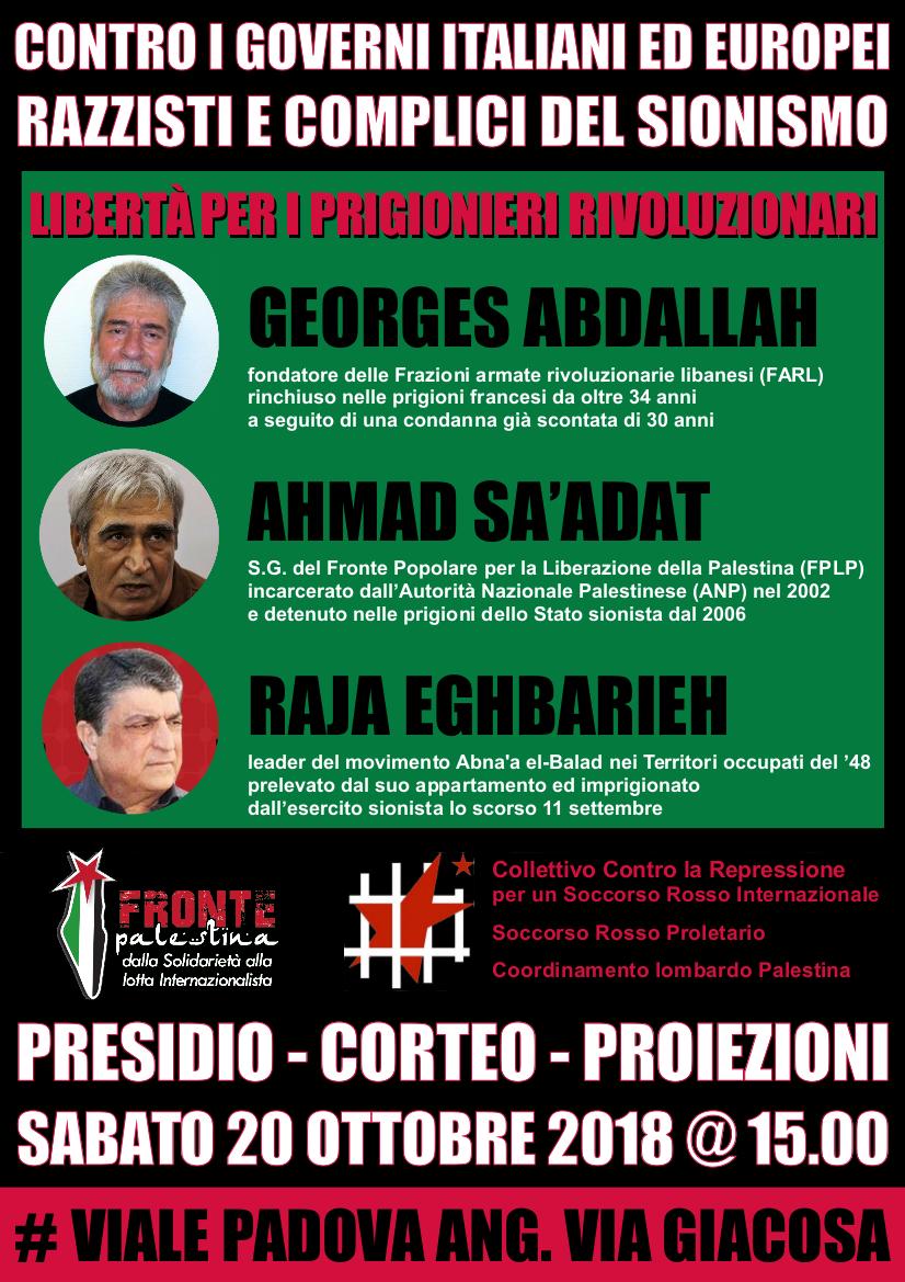 presidio 20 ottobre prigionieri_0